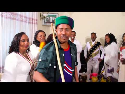 Download Demere Legesse Feka Feta ፈካ ፈታ New Ethiopian M Video