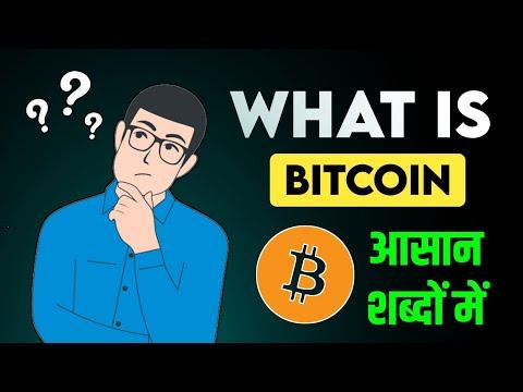 Australija bitcoin mining