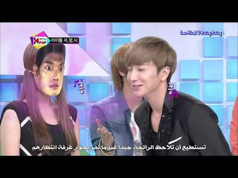 All The Kpop With  Suju Ep12 part1 Arabic sub