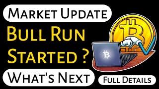 Crypto News India Tamil