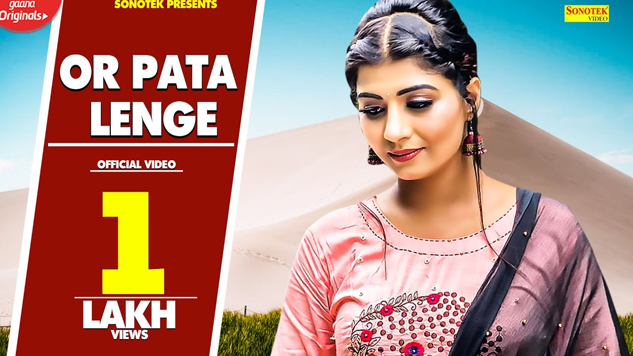 Or Pata Lenge - Sonika Singh   New Haryanvi Songs Haryanavi 2019   Surender Chauhan   Sonotek Video,Mp3 Free Download