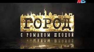 Мельница Гергардта. Символ героической обороны Сталинграда.