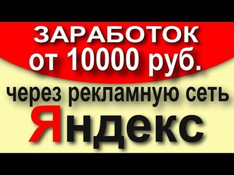 Кредитный брокер в г хабаровске