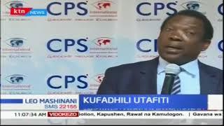 Kufadhili utafiti katika vyo vikuu wa Kenya | Leo Mashinani