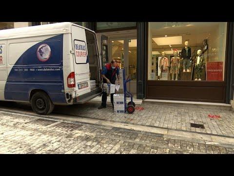 Λιανεμπόριο: Το euronews στην Ερμού στη νέα «πρεμιέρα»