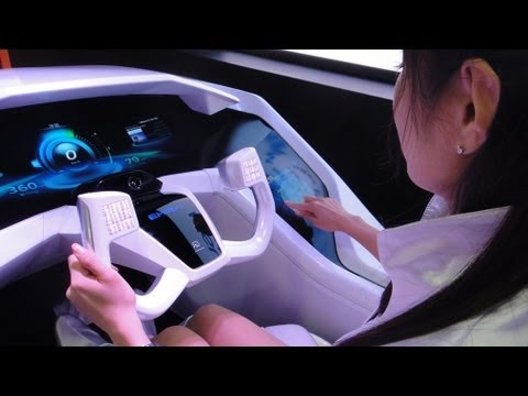 Futuristic Car Interface Tech – Mitsubishi EMIRAI