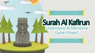 Surah al-Kafirun (chapter 109)