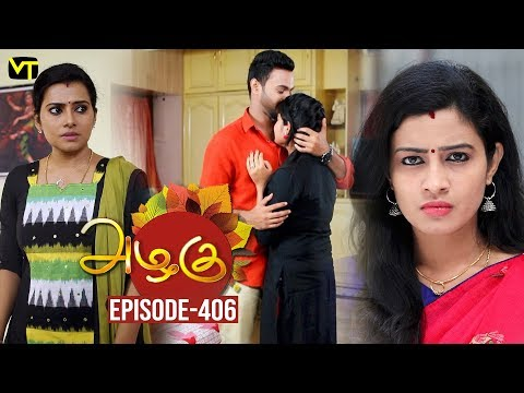 Azhagu - Tamil Serial | அழகு | Episode 406 | Sun TV Serials | 22 March 2019 | Revathy | VisionTime