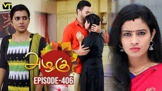 Azhagu - Tamil Serial | அழகு | Episode 406 | Sun TV Serials | 22 March 2019 | Revathy | VisionTime