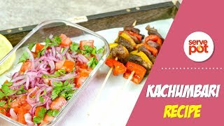 Learn How To Make Kachumbari