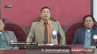 Speaker R. Zaihmingthanga - Pathian Duhzawng