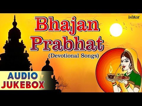 Bhajan Prabhat : Best Hindi Devotional Songs ~ Audio Jukebox