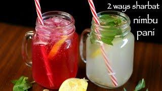 Nimbu Paani Recipe 2 Ways   Fresh Lime Juice Recipe   Nimbu Or Limbu Sharbat
