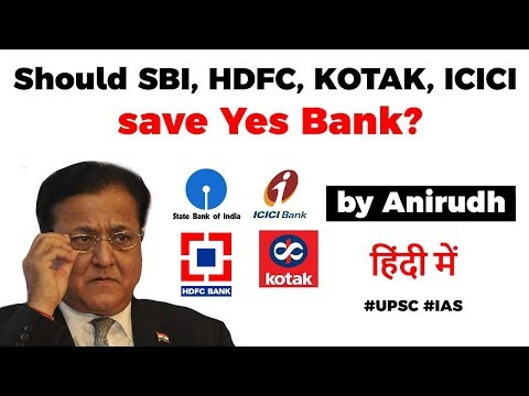 YES BANK bailout plan explained, Should SBI, HDFC, KOTAK, ICICI save Yes Bank? Current Affairs 2020