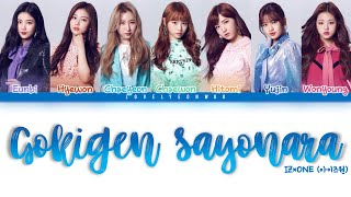 IZ*ONE (아이즈원) – Gokigen Sayonara (ご機嫌サヨナラ) Lyrics (Color Coded Kan/Rom/Eng)