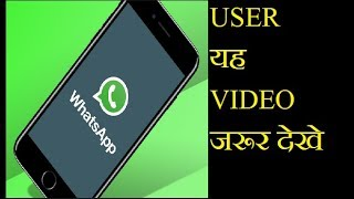 How to stop fake viral videos & Messages on whatsApp |News channels Research on viral videos n msg|