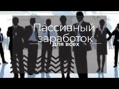 Teoricon Capital! Как заработать в интернет