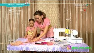 «Үйдеміз-үйренеміз». Блогер аналар мектебі (2018 ж) 21-05-2018