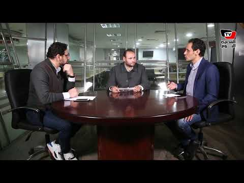 طارق السيد: «اللاعب البلط هو اللي لما يتغير ميزعلش.. أي لاعب يخرج من الملعب بيكون زعلان»