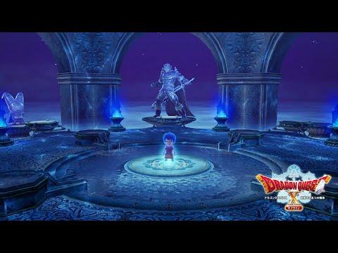 offline trailer de Dragon Quest X