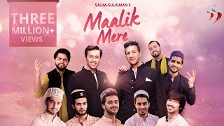 Maalik Mere | Official Video | Salim Sulaiman - YouTube