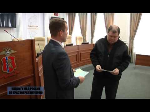 Пенсионеры ОВД получили жилищные сертификаты