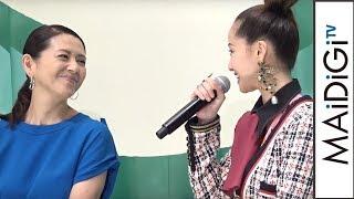 沢尻エリカ、出演きっかけは「キョンキョン」小泉今日子との共演に感激映画「食べる女」完成披露舞台あいさつ2