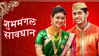 Assa sasar surekh bai episode update new serial on colors mrunal dusanis got married wedding pictures marathi entertainment thecheapjerseys Choice Image
