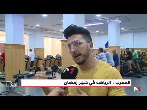 العرب اليوم - تعرف على الوقت المناسب لممارسة الرياضة