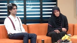Iftari - Episode 21