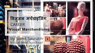 Career In Visual Merchandising | By Sumit Saurabh  | Visual Merchandiser | The Body Shop