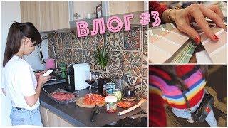 Едем в OBI и METRO/Уютный ужин и вино)