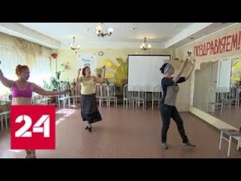 В России вырастут пенсии для работающих пенсионеров - Россия 24