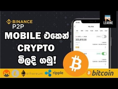 Bitcoin short vânzare