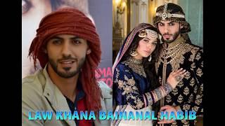 Law Khana Bainanal Habib - Omar Borkan Al-Gala