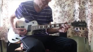Слова любви из к ф Крестный отец на электрической гитаре