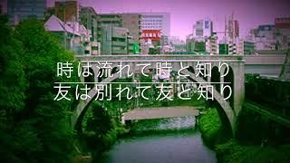 2018 総会・懇親会プロモーションビデオ④