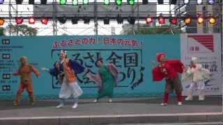 桃太郎の岡山観光ものがたりふるさと全国県人会まつり2012