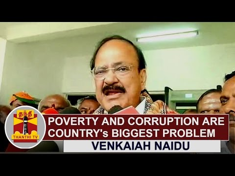Poverty-and-Corruption-are-Countrys-Biggest-Problem--Venkaiah-Naidu-Thanthi-TV