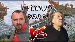Заочный спор вокруг вед или Иван Вишневский против Клима Жукова
