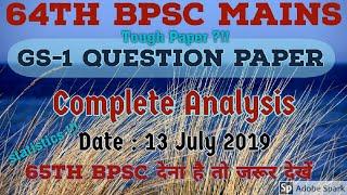 bpsc mains question paper - Thủ thuật máy tính - Chia sẽ