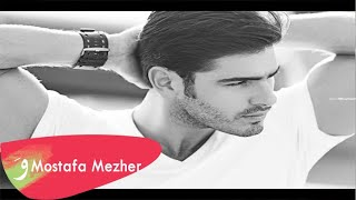 تحميل اغاني Mostafa Mezher - Aal Ramel (Lyric Video)   مصطفى مزهر - عالرمل MP3
