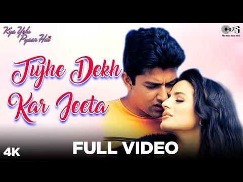 Tujhe Dekh Kar Jeeta - Kya Yehi Pyaar Hai | Jackie & Aftab |  Alka Yagnik, Kumar Sanu & Sonu Nigam