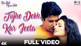 Tujhe Dekh Kar Jeeta Kya Yehi Pyaar Hai Jackie &amp Aftab Alka Yagnik Kumar Sanu &amp Sonu Nigam