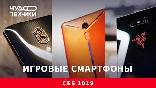 ТОП-3 игровых смартфона 2019 года