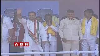 Reasons Behind TRS Party Becoming Weak In Telangana | Weekend Comment by RK | ABN Telugu
