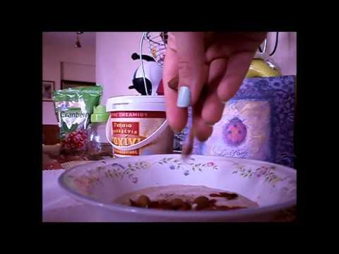 Υγιεινή πρόταση πρωινού