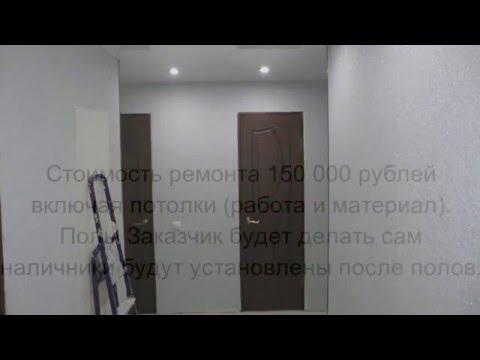 Подтяжка лица цены в иркутске