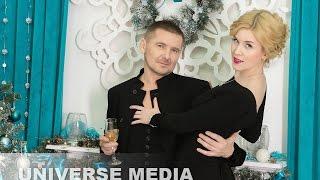 Анастасия Мендус и Николай Юхименко - Новый год