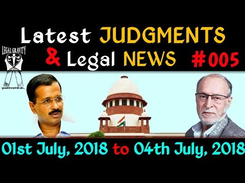 Latest Judgments | Legal News #005 {01July,2018 to 04July,2018}
